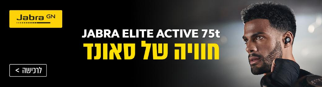 Jabra+Elite+Active+75t